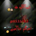 شـمآآليہ فلــہ ₨ (@0533382) Twitter