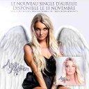 Aurélie on t'aime  (@64_anges) Twitter