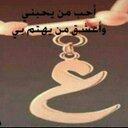 Reem (@1396_moh) Twitter