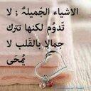 شمس الدين الكلبي (@0077909205) Twitter