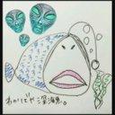 わかばや深海魚 (@0311Masha) Twitter