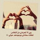عبد المجيد رحيم (@0562899328) Twitter