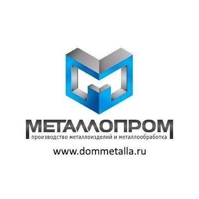 Сайт компании металлопром разработка и продвижение сайта новосибирск