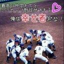 ☆おーうちみずき☆ (@0205Mzk) Twitter