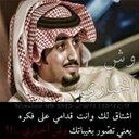 خليفه العجمي (@012591019) Twitter