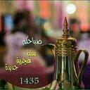 خالد الحازمي  (@05387Hccomsgh) Twitter