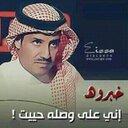 عبدالله الصبحي (@0590030666) Twitter