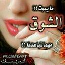 مشاري الخالدي (@0509331465) Twitter