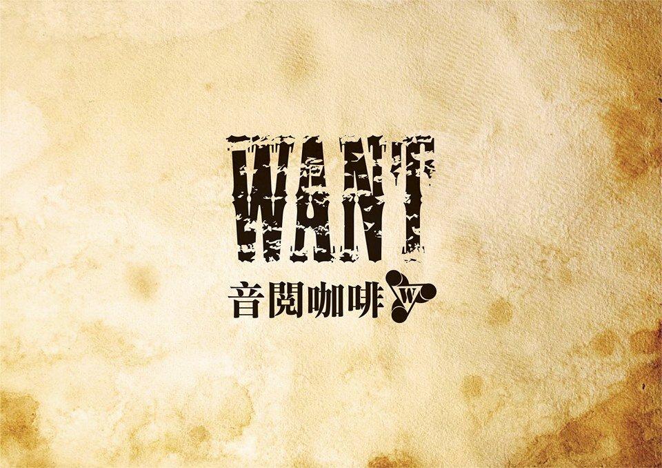 @wantmusiccoffee