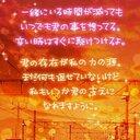 ( ・∀・)つ ∑+++{ ゚ )  (@0316Tokunari) Twitter