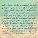 معاً للجنة ♡ (@ajr_lljme3) Twitter