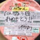 なったん (@0603_pikumin) Twitter