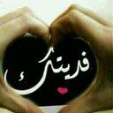 saeed-1979@hotmail.c (@1979Saeed) Twitter