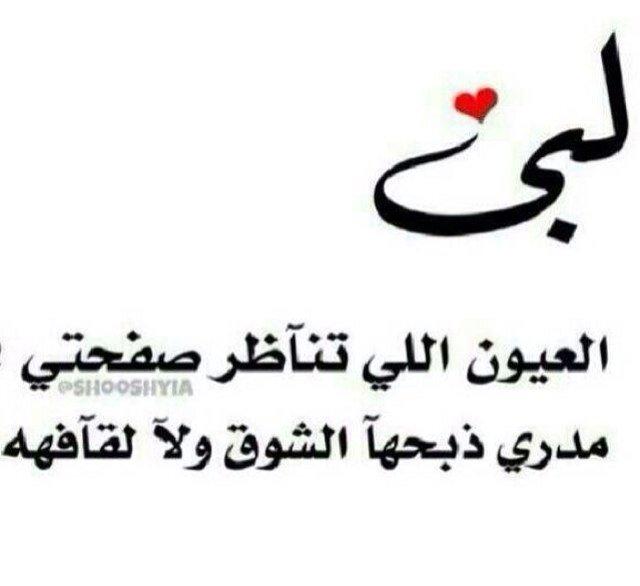 اللهم اشفي كل مريض Islamic