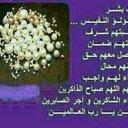 امل الغد (@0533629896w) Twitter