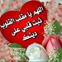 Khalid ibrahim (@00500_khalid) Twitter