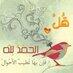 @Elhanied