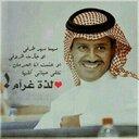 علي الشهري (@0537700979) Twitter
