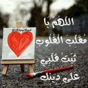 محمد الحربي (@11memo621) Twitter