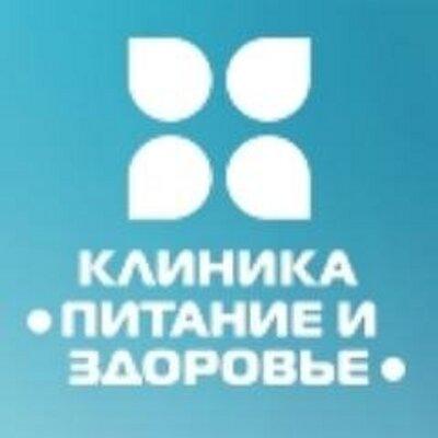 Диета москва медицинский центр
