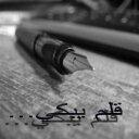 mahmoud (@0597982007) Twitter
