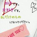 舞花♡ (@0310Mogimaika) Twitter