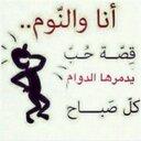 محمد الغزواني (@008moode) Twitter