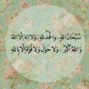 . . (@22_awtar) Twitter