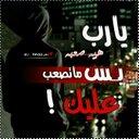 Ali (@0502416668) Twitter