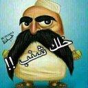 الشيخ بهلول (@0540964909) Twitter