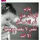 ام عمر (@11az469) Twitter
