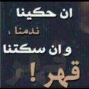 hammd30 (@0558310076) Twitter