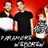 ParamoreWebCrew