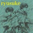 Ryu@進撃の分隊長(仮) (@0505Ryusuke) Twitter