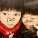 Rikako (@03279Rikako) Twitter