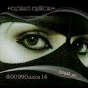+سحاقيه مستحيه+ (@00990azza14) Twitter