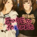Rie (@22SS30) Twitter