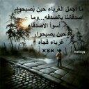 احمد مكي (@0535154045) Twitter