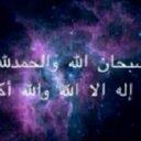 صدقه لهياء الربيش (@2332Haya) Twitter