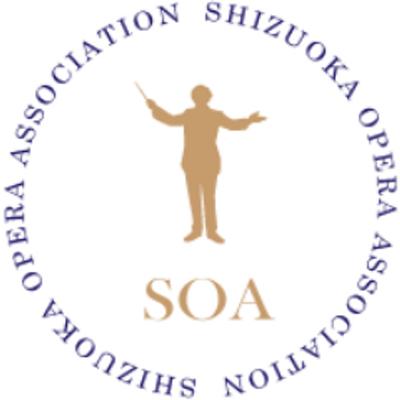 静岡県オペラ協会 (@shizuopera) | Twitter