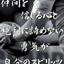 優人 (@09516Yuto) Twitter