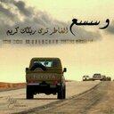 alaniq (@0537974932) Twitter