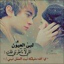 خالد العمري (@0530099657) Twitter