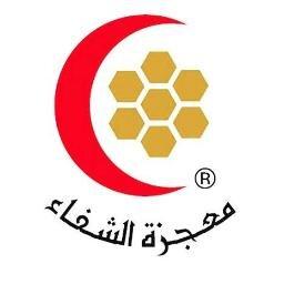 Mujezat Al Shifa