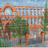 Salusbury School