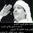 الفيصل (@0551555009) Twitter