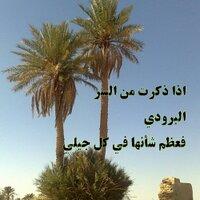 عبدالله المحرج