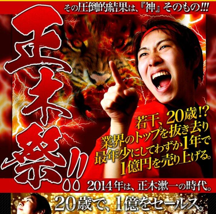 正木祭 (@masaki_matsuri)   Twi...