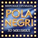 Pola Negri - @pola_negri_ - Twitter