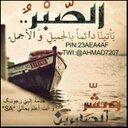 خالد مشاري (@0544995512) Twitter